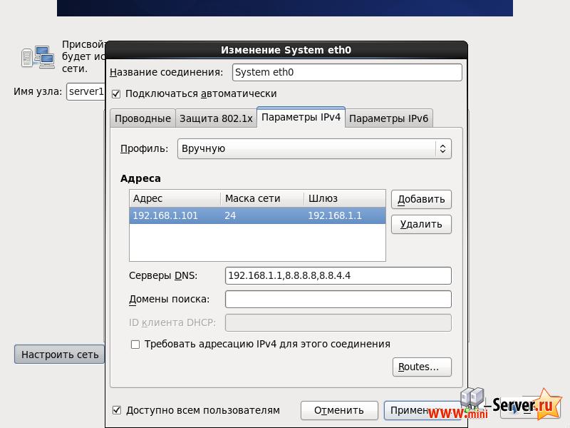 Centos72_07_install_network_ethernet