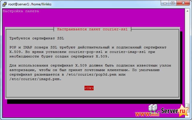Настройка active directory domain services